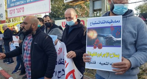 قلنسوة تتظاهر ضد العنف