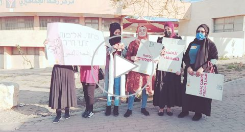شبيبة أجيك تنظّم وقفة احتجاجية بعنوان