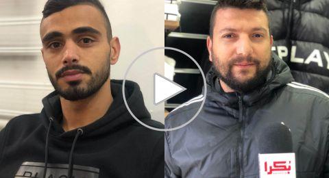 لاعبو كرة القدم من الدرجات الدنيا: نتمنى أن تكون العودة