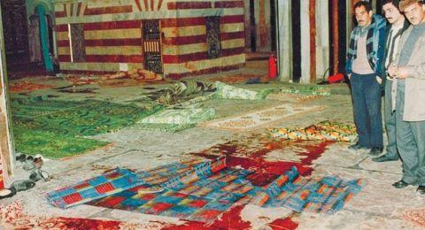 25 عامًا على مجزرة المسجد الإبراهيمي