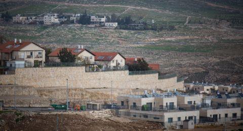 حقوق المواطن تندّد بمنشورات تهدد بفصل العمال الفلسطينيين في المستوطنات