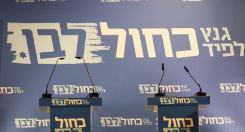 التحالفات بين الأحزاب رفعت ميزانيات حملاتها الانتخابية