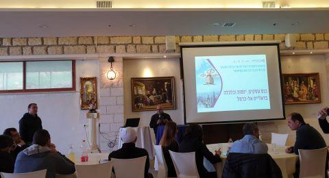 مؤتمر الأعمال والريادة الذي عقدته وزارة الاقتصاد في دالية الكرمل يلقى نجاحًا كبيرًا