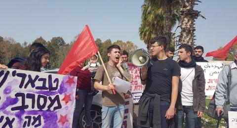 اللد: وقفة تضامنية مع رومان ليفين قبالة مكاتب التجنيد