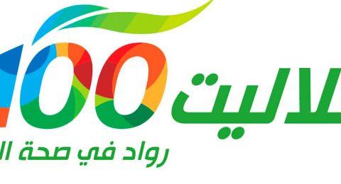 أخصائيو طب الشيخوخة في كلاليت في حيفا يحذّرون: البرد أكثر خطورة بالنسبة للمسنين