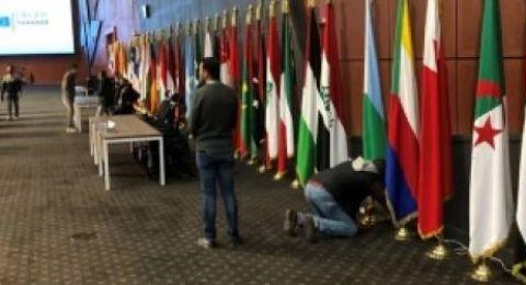 انطلاق أعمال القمة العربية الأوروبية بشرم الشيخ