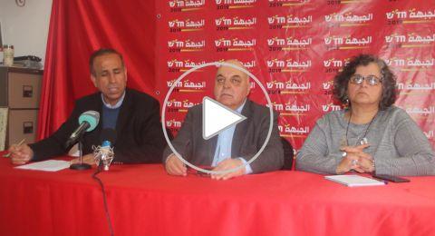 مؤتمر الجبهة: منصور دهامشة يحمل التجمع والإسلامية مسؤولية فشل إقامة المشتركة