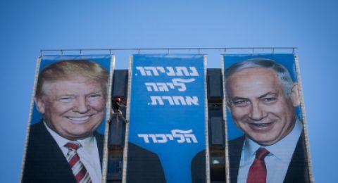 البيت الأبيض: هناك صلة قوية وخاصة تجمعنا مع إسرائيل