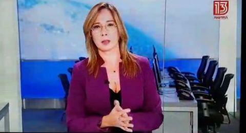 بعد الهجوم: اوشرات كوتلر تعلن استقالتها من القناة 13