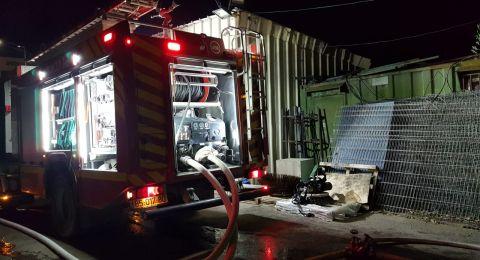 اندلاع حريق في في مخزن تابع لبلدية راهط
