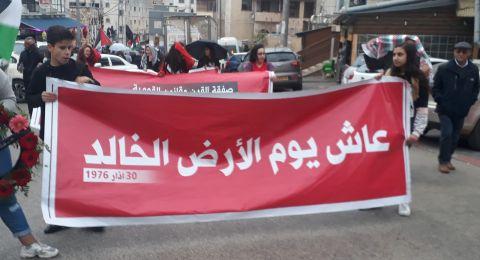 سخنين: رغم سقوط الامطار، انطلاق المسيرة القطرية ليوم الارض واختصار المسار