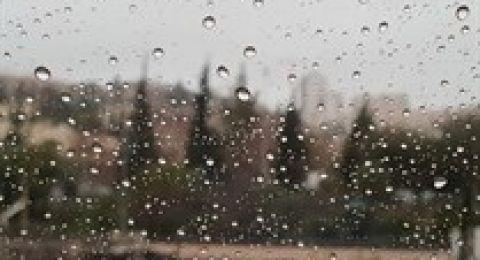 حالة الطقس: منخفض جوي وأمطار فوق معظم المناطق
