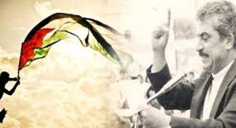 ذكرى يوم الأرض رغم الهوان العربي والضعف الفلسطيني.. نتمسّك بالأمل وننقل الرواية من جيل إلى جيل