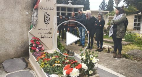 أجواء حزينة في الذكرى السنوية الأولى لرحيل الفنانة الفلسطينية النصراوية ريم بنا