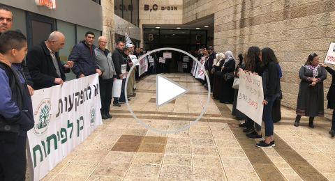 اهالي الجديدة – المكر يتظاهرون امام ادارة تخطيط الاسكان في القدس ضد مخطط الطنطور