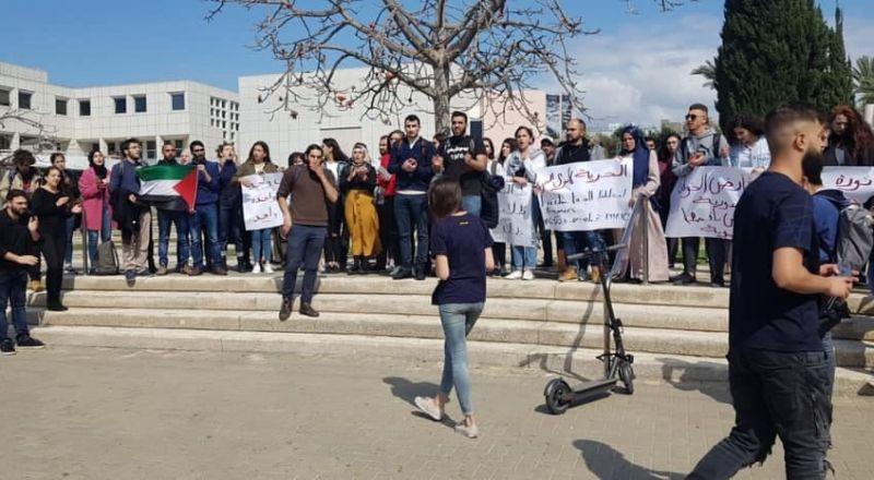 نشطاء اليمين يحرضون ويعتدون على نشطاء عرب في جامعة تل أبيب