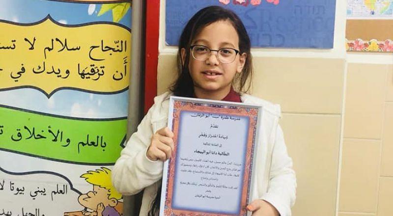 تكريم الطالبة الفنّانة، كلثوميّة الإحساس والأداء دانا أبو الهيجا ء