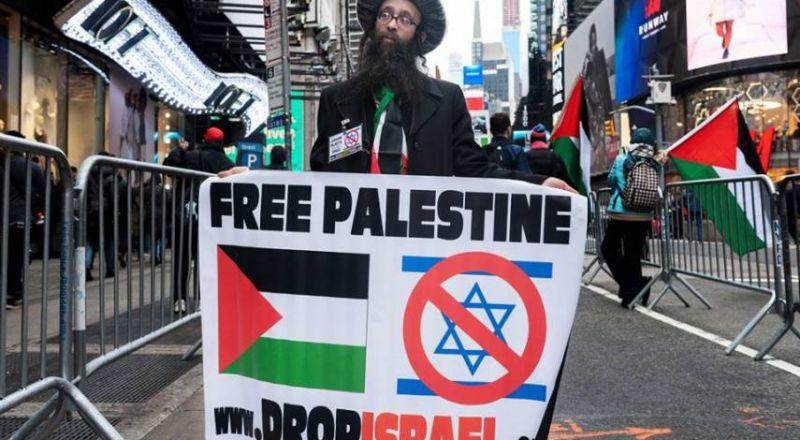 مظاهرة بنيويورك دعمًا لمسيرات العودة بغزة
