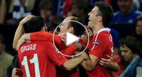 مانشستر يونايتد الى نهائي ابطال اوروبا بعد فوزه غلى شالكة (2-0)