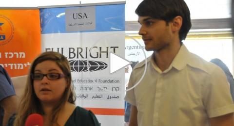 أمل عون وعمر مصاروة : قدوتان للطلاب والمجتمع العربي
