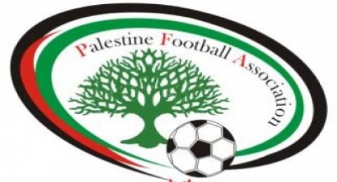 الإتحاد الفلسطيني لكرة القدم يدعو لقعد مؤتمر صحفي عاجل