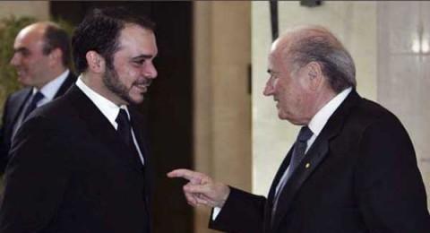 لماذا خسر الأمير علي بين الحسين رئاسة الفيفا؟