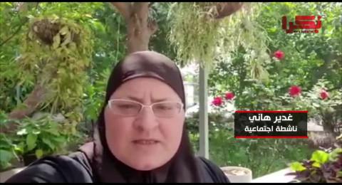 الناشطة غدير هاني: على المواطنين اتباع تعليمات وزارة الصحة خلال إجازة العيد