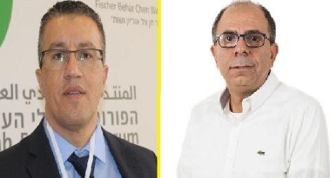 في ظل التأثير الاقتصادي السلبي للكورونا على العرب، تساؤلات حول تفرقة اثنية قومية بتعامل البنوك مع عملائها العرب؟!