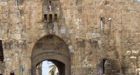 القدس: الشرطة تطلق النار تجاه طالب مقدسي من ذوي الاحتياجات الخاصة