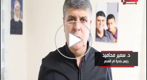 د. سمير محاميد: أمنياتنا أن يعود علينا عيد الفطر بدون جائحة كورونا