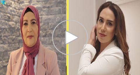 نساء مؤثرات يناشدن المحتفلين بالعيد التقيد بتعليمات وزارة الصحة بالرغم من التسهيلات