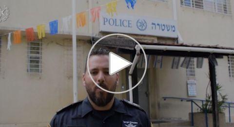 الشرطة تهنئ المواطنين بالعيد السعيد وتناشدهم استمرار الالتزام بالتعليمات