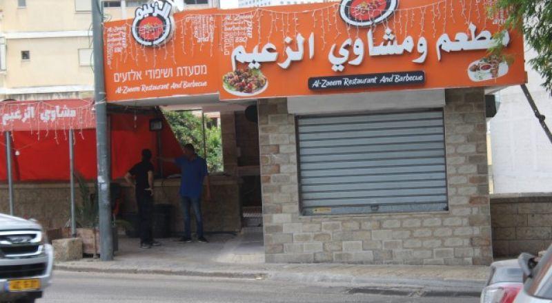 عشية عيد الفطر، المحلات التجارية وأسواق الناصرة تخلوا من الزائرين ولكن هذه المرة ليس بسبب