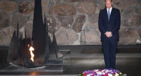 الأمير ويليام يقوم بالزيارة التاريخية الأولى من بعد انتهاء الانتداب البريطاني