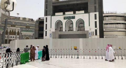 السعودية.. إغلاق باب الملك عبد العزيز بالمسجد الحرام