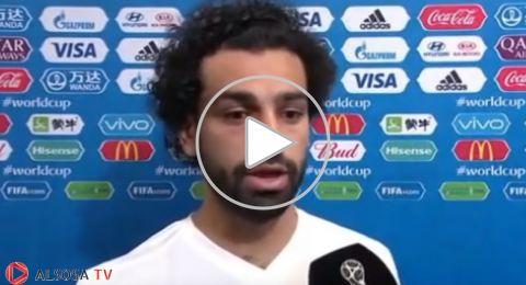 """محمد صلاح: لم أحتفل بـ""""هدفي"""" في السعودية لهذا السبب!"""