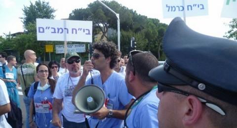 استمرار إضراب الأطباء وتجدد المسيرة الاحتجاجية