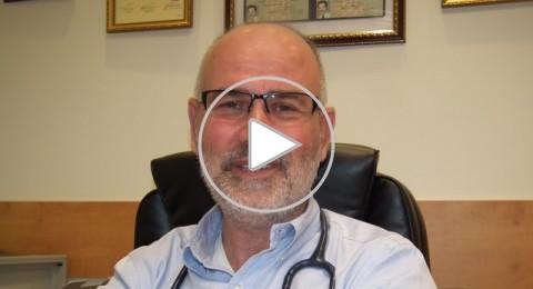 كفر كنا: افتتاح فرع ثانٍ لصندوق المرضى مئوحيدت