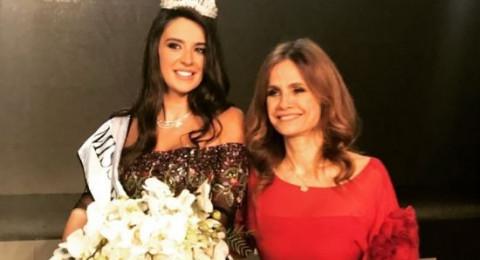 ماذا كشفت المنتجة رولا سعد عن حفل ملكة جمال لبنان؟