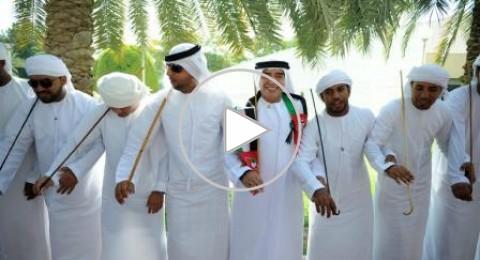 مارادونا يرقص بالزي الإماراتي في الاحتفال ال 42 بالعيد الوطني