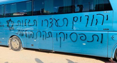 النائب جبارين: الى متى ستقف الشرطة مكتوفة الأيدي أمام ارهاب ״تدفيع الثمن״؟