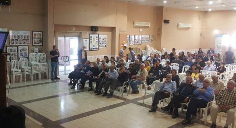 في كفر ياسيف، المؤتمر الأول للصحة الجماهيرية وفيه: