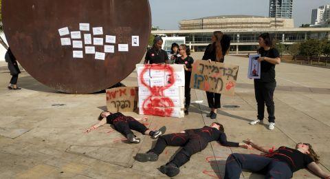 حقوقيات ونسويات وقياديات يتحدثن في يوم مكافحة العنف ضد المرأة