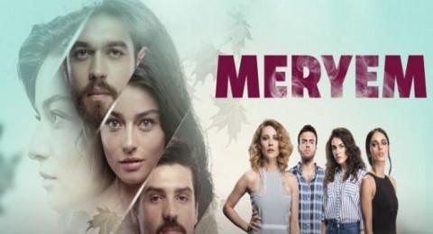مريم مترجم - الحلقة 30 والاخيرة