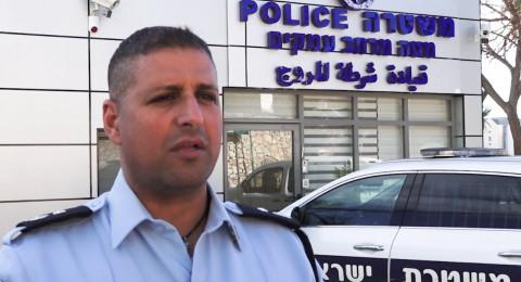شرطة الناصرة تكشف عن