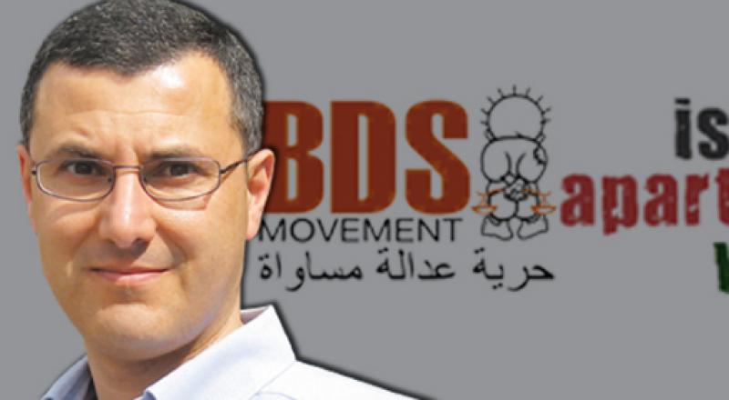 غضب اسرائيلي: مؤسس BDS سيلقي خطابا في البرلمان الأوروبي