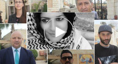 فنانون فلسطينيون لبكرا: ريم بنا قدوة وايقونة لن تتكرر