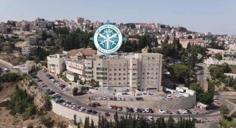 الناصرة: اعتداء على أطباء في المستشفى الانجليزي ووقفة احتجاجية غدا