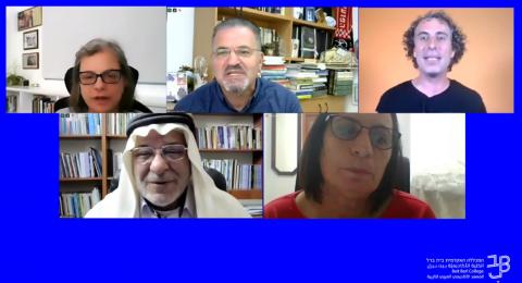 المعهد الأكاديمي العربي- بيت بيرل نموذجًا للحياة المشتركة