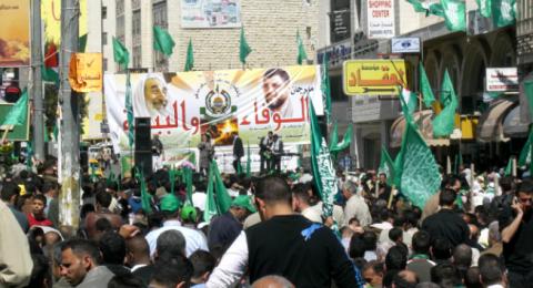 حماس: قرار الرئيس انقلاب على المصالحة